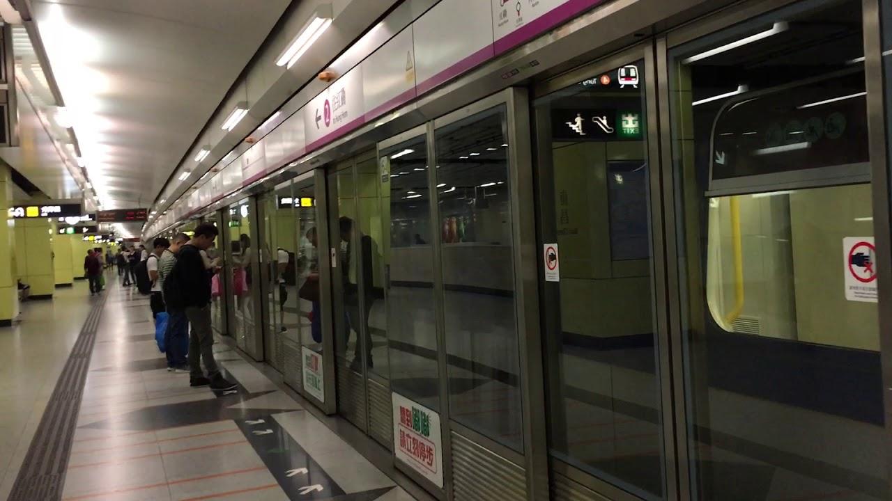 港鐵西鐵線不載客列車SP1900 D337/D338通過南昌站 - YouTube