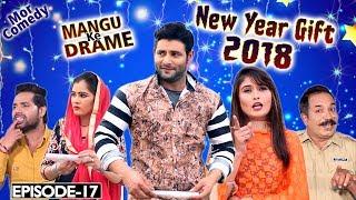 Mor Comedy # Mangu Ke Drame # Episode 17 # New Year Gift 2018 # Vijay Varma & Shika Raghav