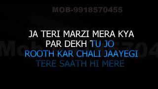 O Meri Mehbooba Karaoke Video lyrics Dharam Veer (1977) Mohammed Rafi