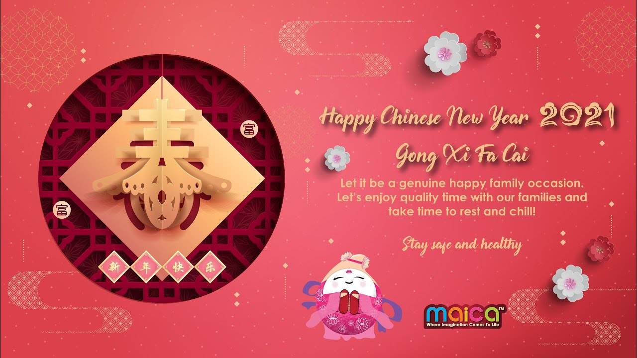 The Maiden Production of maiChinese New Year MV 2021 (A Parody of 'Shang Hai Tan 上海滩')
