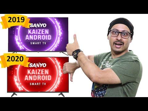 Sanyo Kaizen 2020 -  All the Details | Sanyo Kaizen 2020 vs Sanyo Kaizen 2019 | Should You buy ?
