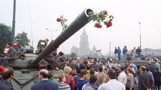 Смотреть видео Годовщина победы над ГКЧП в августе 1991 в Москве / LIVE 20.08.18 онлайн