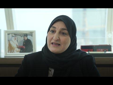 Bahrain EDB - Proud of our Legacy