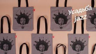 видео промо сумки с логотипом