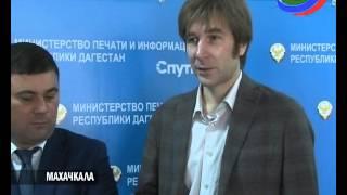В Дагестане появится новый региональный интернет-ресурс(http://rgvktv.ru Телеканал РГВК Дагестан Госуслуги, полезная информация и афиша. В Дагестане появится новый регион..., 2015-11-14T17:56:59.000Z)
