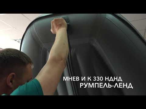 Лодка Мнев и К 330 НДНД
