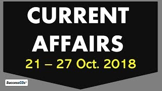 Latest GK 2018 (October) and Current Affairs 21 - 27 October 2018 in English,  Hindi