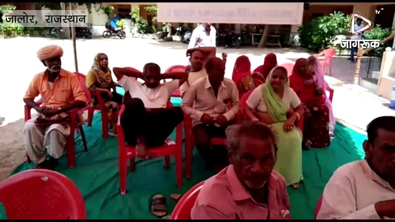 जालोर : आयुर्वेदिक चिकित्सा शिविर आयोजित