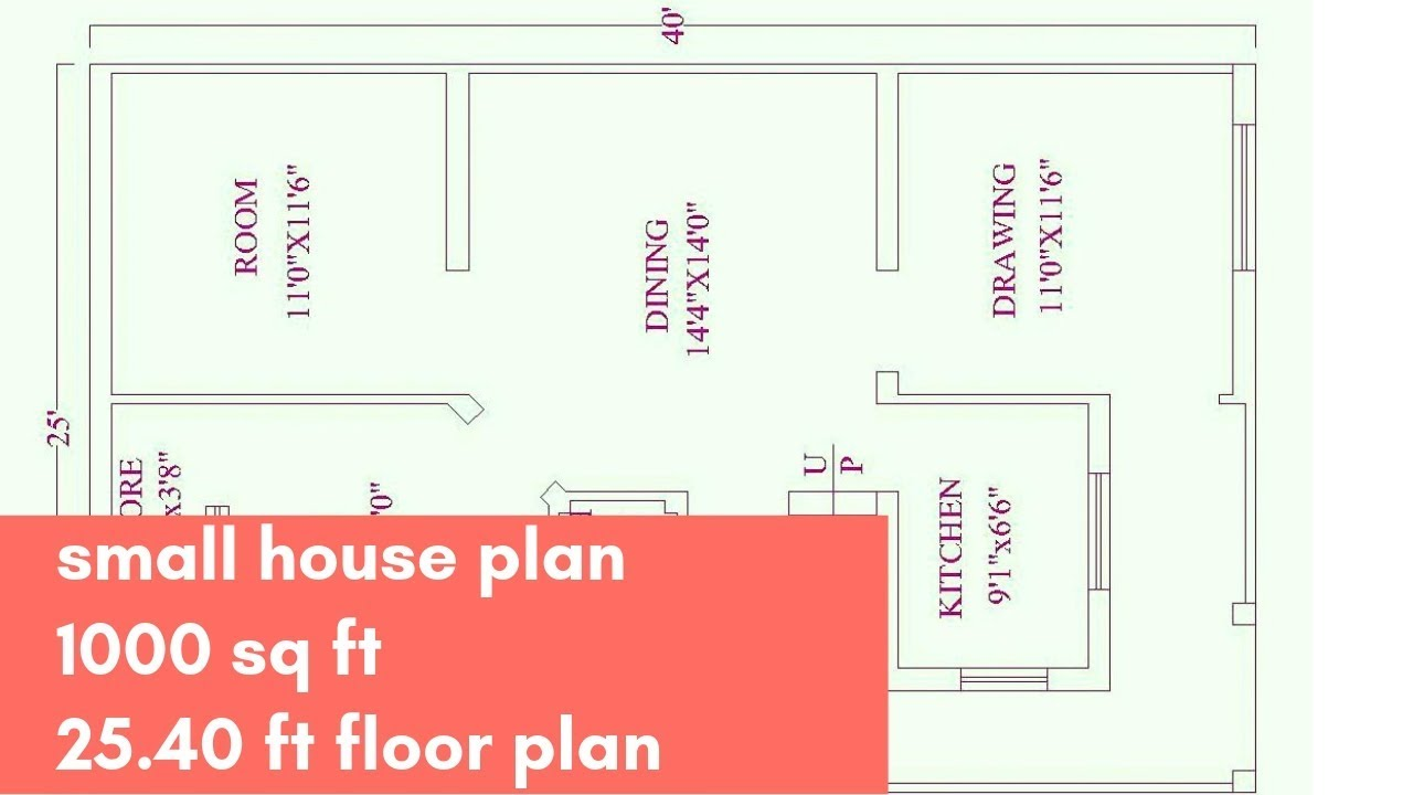 small house plan 2018 | 1000 sq ft | simple home map | 25 ...
