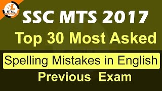SSC MTS 2017 Top 30 Most Asked Spelling Mistakes in English MTS Previous Exam