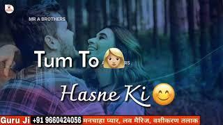 Rab Hasta Hua Rakhe Tumko💔New Love Sad Hindi Ringtone😭Ringtone, Ringtone Song, New Ringtone 2020😍