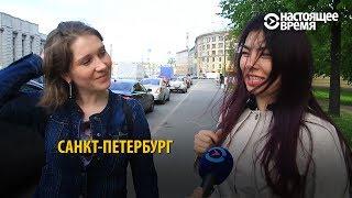 Россияне  о своих доходах | ОПРОС