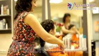 Прическа с плетением от мастера салона Арлекино