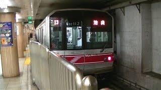 東京メトロ丸ノ内線02系第12編成池袋行き 霞ケ関駅入線(+接近放送)