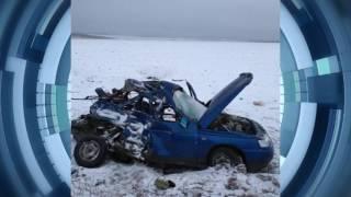 19 апреля в аварии в Туймазинском районе погиб водитель