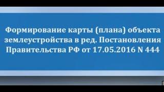 видео ПОСТАНОВЛЕНИЕ Правительства РФ от 05.08.2008 N 583 (ред. от 16.05.2012 с изменениями, вступившими в силу 31.05.2012)
