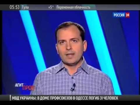 Россия 24 онлайн. Онлайн ТВ. Телевидение здесь.