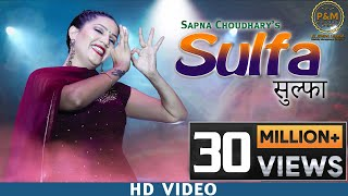 Sulfa (सुल्फा ) || Sapna Choudhary || New Haryanvi Song 2019 ||Vikas Dhani Aala || P&M Movies