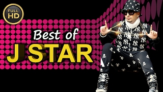 BEST OF J STAR SONGS (HIT COLLECTIONS) | VIDEO JUKEBOX | J STAR PRODUCTIONS