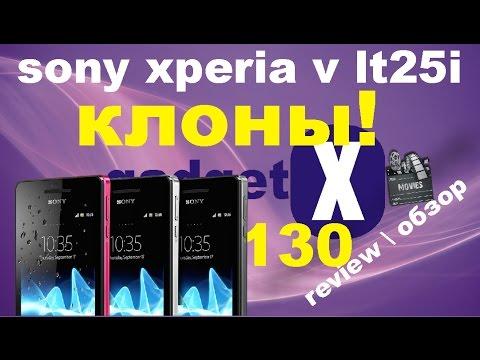 Оригинальный аккумулятор sony ba800 (arc, xperia s, xperia v lt26i, lt25i) 533174. Есть на складе. Цена: 294. 96 грн 722. 80 грн. Купить · оригинальный аккумулятор sony ba800 (arc, xperia s, xperia v lt26i, lt25i). Код 533174. О доставке. По киеву 40 грн. По украине предоплата приват24: от 22 грн.