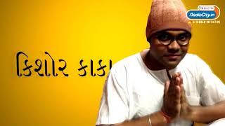 Radio City Joke Studio Week 150 Kishore Kaka