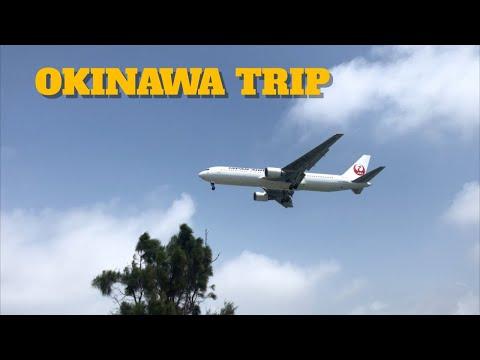 【沖縄】2019.Aug 沖縄旅行 OKINAWA TRIP DAY4 国際通りから瀬長島。迫力の飛行機着陸🛩【Vlog】
