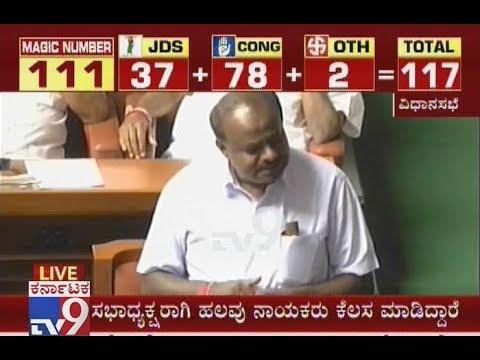 CM HD Kumaraswamy Welcome Speech On Speaker KR Ramesh Kumar
