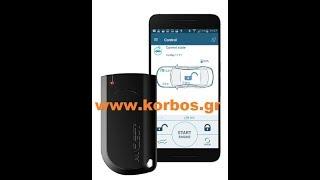 Pandora Mini Car Alarm System for Mercedes www.korbos.gr