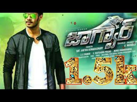 Jaguar Kannada Movie Bgm