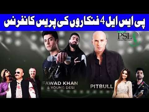 Press Conference of Music Artist's of PSL 4 in Dubai | 13 February 2019 | Dunya News