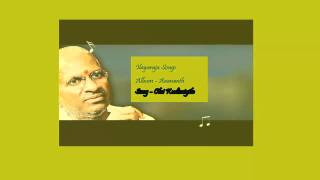 Olai Kudisaiyila [Ilayaraja Song 4]