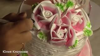 Белково - Заварной КРЕМ. Украшение ТОРТА . Цветы из крема. Юлия Клочкова.