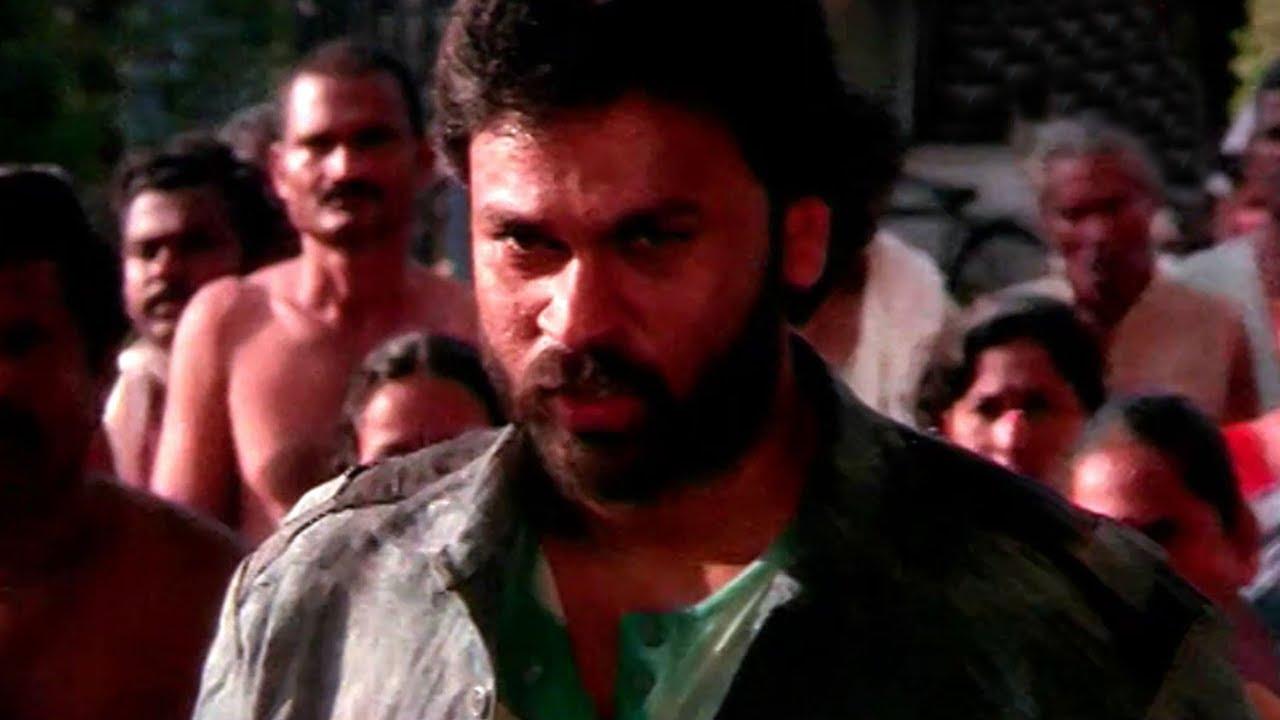 Chiranjeevi & nagababu Fight scene From Kondaveeti Donga