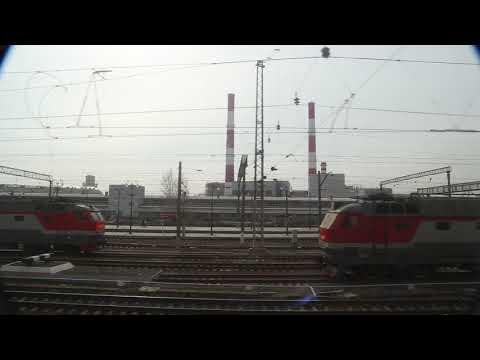 Прибытие на станцию Москва-Пассажирская-Киевская