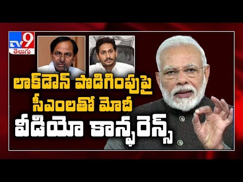 PM Modi Key Statement On Lockdown With All Chief Ministers - TV9