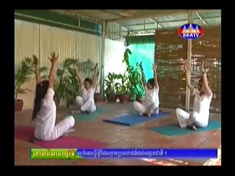 Playful Yoga Practice | Flexibility and Range of Motion | physical education 10-Mar-2015