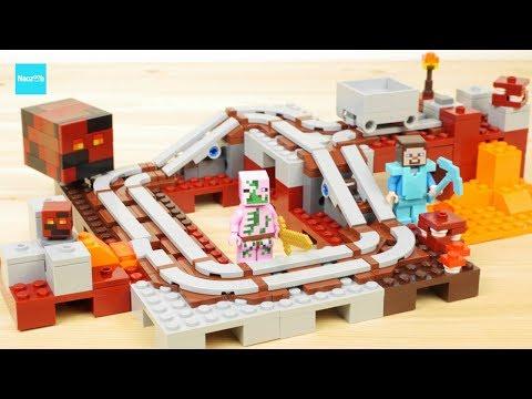 レゴ マインクラフト 暗黒界の線路 21130 ネザー マグマキューブ / LEGO Minecraft The Nether Railway