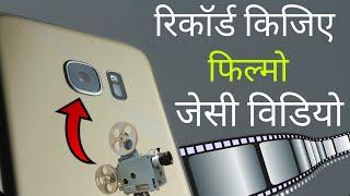 How to Make Movie Using Smartphone Camera