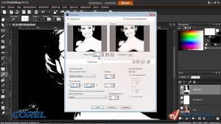 PaintShop Pro x4. Урок 22. Превращаем фото в поп-арт