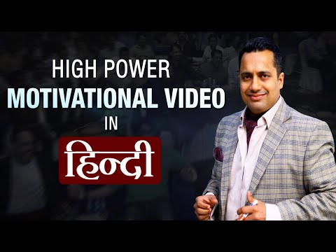 High Power Motivational Video in Hindi by Vivek Bindra