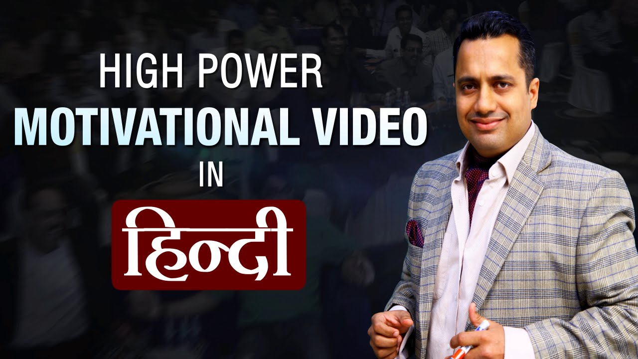 High Power Motivational Video In Hindi By Vivek Bindra Youtube