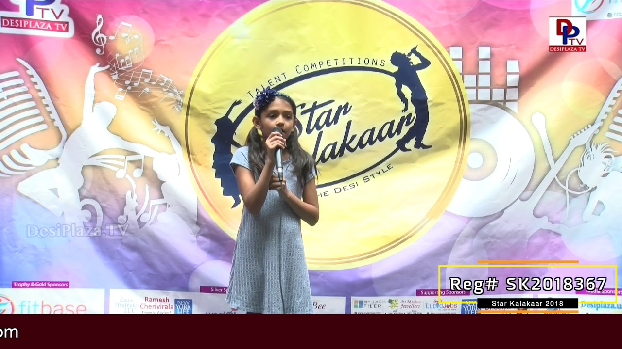 Participant Reg# SK2018-367 Performance - 1st Round - US Star Kalakaar 2018 || DesiplazaTV