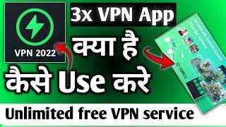 3x vpn|how to use 3x vpn in pubg mobile| 3x vpn kaise use kre || 3x vpn kaise chalaye|3x vpn use kre screenshot 3