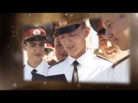 Омская академия МВД России (2018 г.)