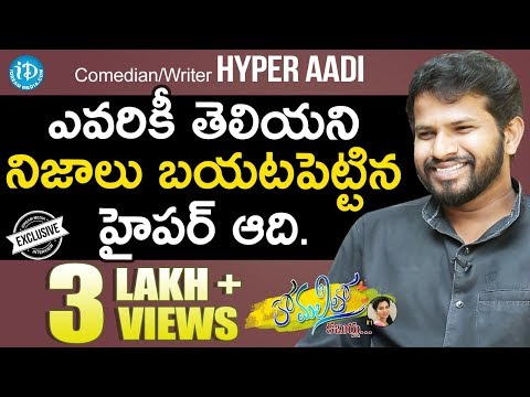Jabardasth Comedian Hyper Aadi Exclusive Interview || Anchor Komali Tho Kaburlu #1