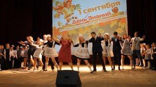 ФЛЕШМОБ ВЫПУСКНИКОВ НА 1 СЕНТЯБРЯ 2018 11 КЛАСС