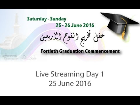 40th Graduation Commencement 2016 - Day 1