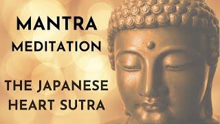 ✨HEART SUTRA✨Mantra Meditation with INNER HEALER 4D TRANSFORMATION 💖