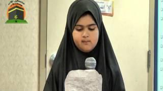 "Sr. Samia Hasan- reciting urdu manqabat, ""Allah aik hai"""