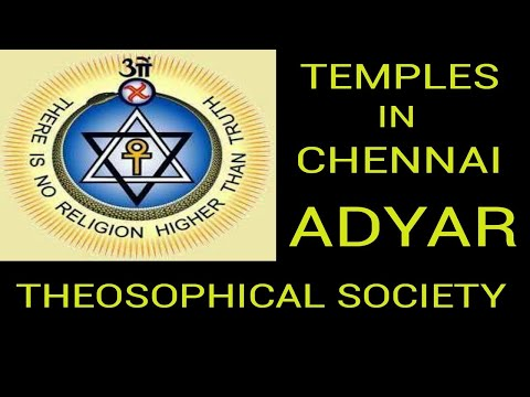 Temples In Theosophical Society, Adyar,Chennai/ Most Famous Temples To Visit IN Chennai, Tamilnadu